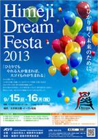 Himeji Dream Festa 2013